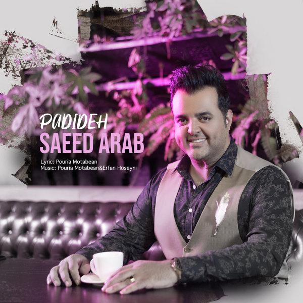Saeed Arab - Padideh