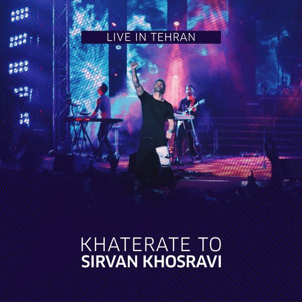 Sirvan Khosravi - Khaterate To ( Live )