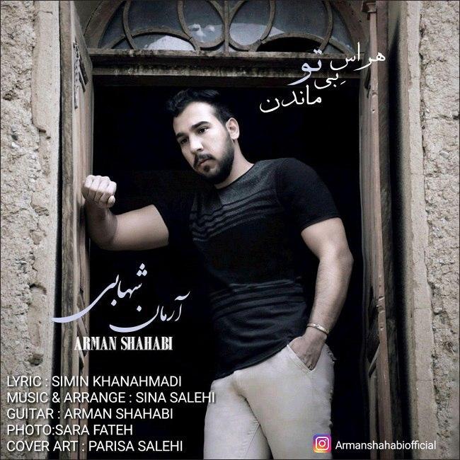 Arman Shahabi - Harase Bi To Mandan