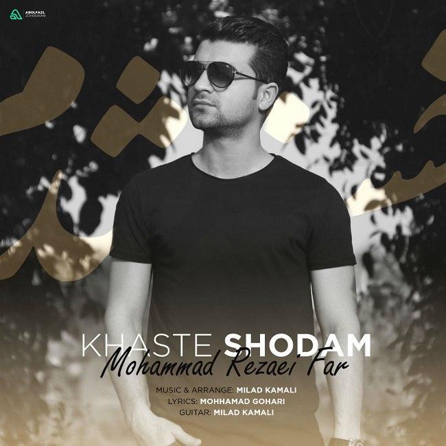 Mohammad Rezaei Far - Khaste Shodam
