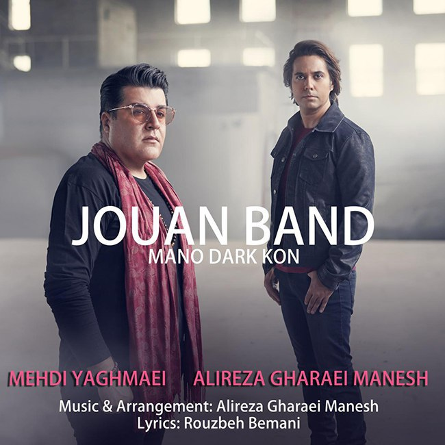 Jouan Band - Mano Dark Kon