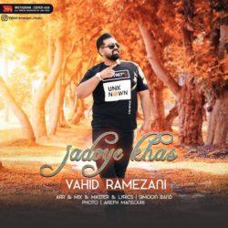 Vahid Ramezani - Jadooye Khas