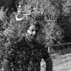 Naser Mehryari - Gohare Shab Cheragh