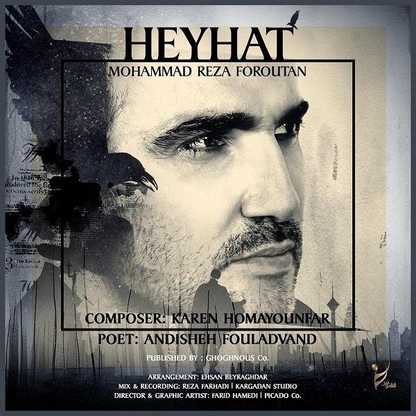 Mohammadreza Foroutan - Heyhat
