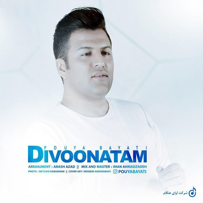 Pouya Bayati - Divoonatam