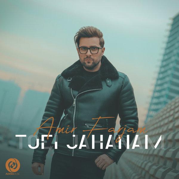 Amir Farjam - Toei Jahanam