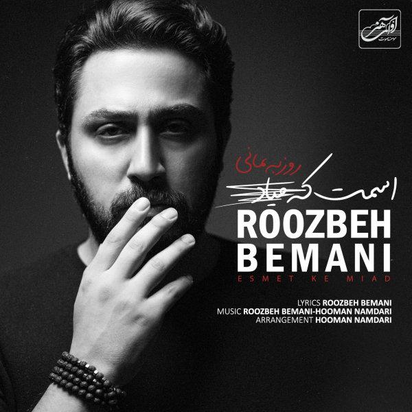 Roozbeh Bemani - Esmet Ke Miad