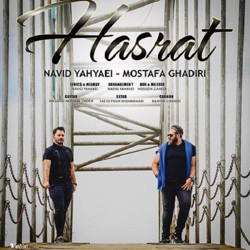 Navid Yahyaei Ft Mostafa Ghadiri - Hasrat