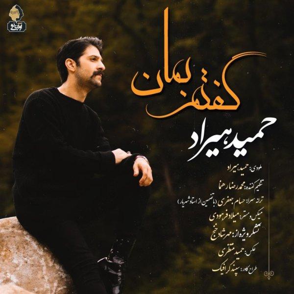 Hamid Hiraad - Goftam Beman