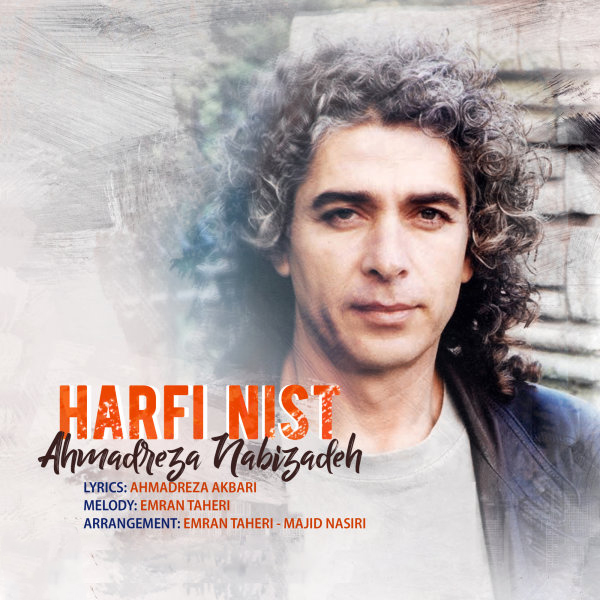Ahmadreza Nabizadeh - Harfi Nist