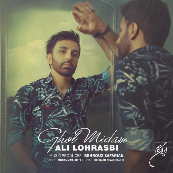 Ali Lohrasbi - Ghol Midam