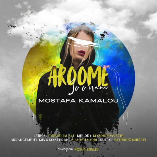 Mostafa Kamalou - Aroome Joonam