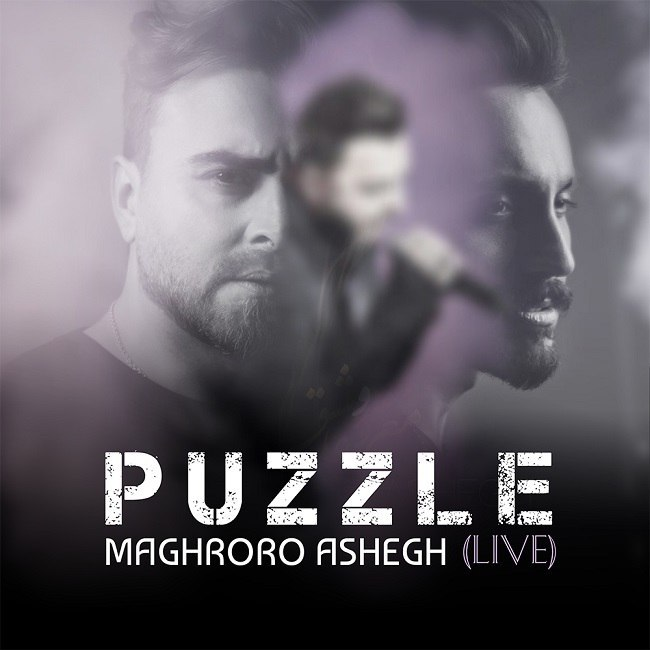 Puzzle Band - Maghrooro Ashegh ( Live )
