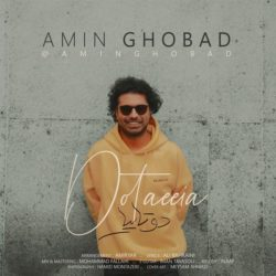 Amin Ghobad - Dotaeeia