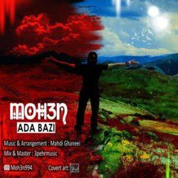 Moh3n - Adaa Bazi