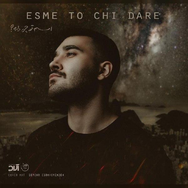 Ali Yasini - Esme To Chi Dare