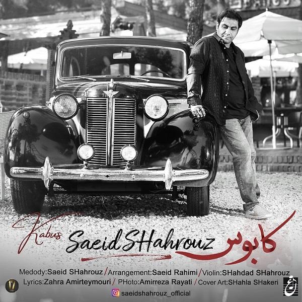 Saeid Shahrouz - Kaboos