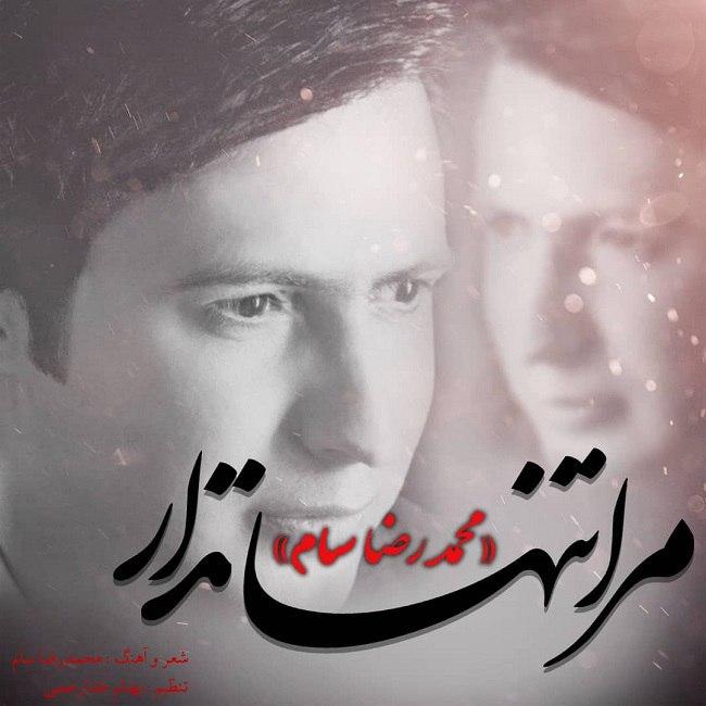 Mohammadreza Sam - Mara Tanha Nazar