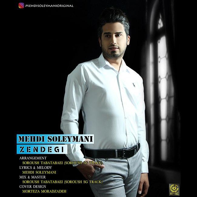 Mehdi Soleymani - Zendegi