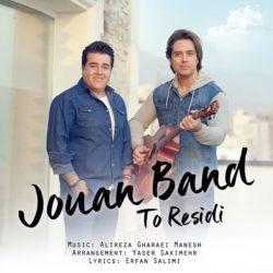 Jouan Band - To Residi