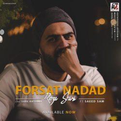 Reza Shiri - Forsat Nadad