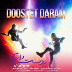 Mehdi Tehrani - Doostet Daram