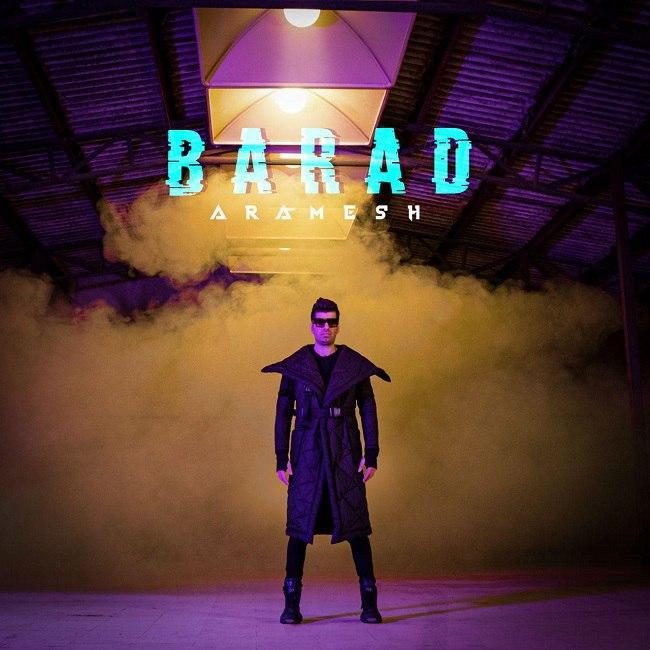 Barad - Aramesh