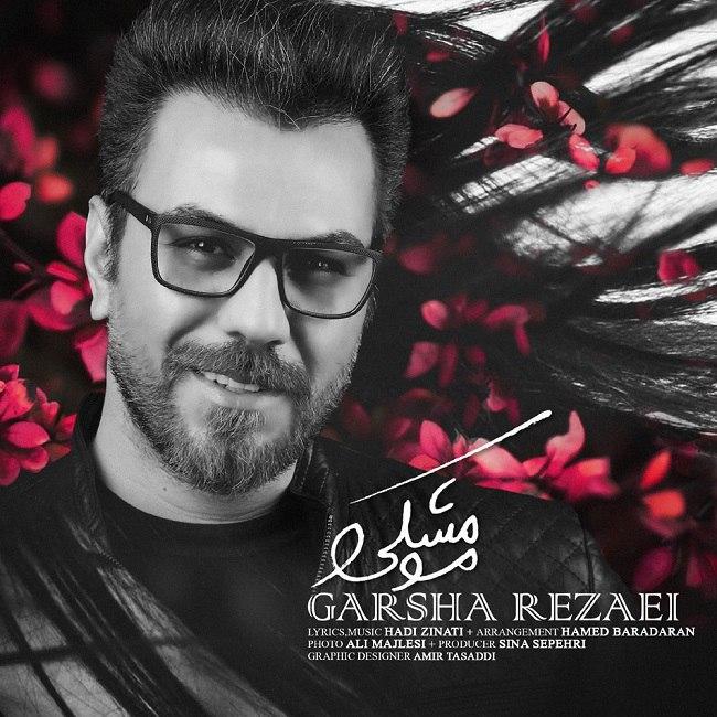 Garsha Rezaei - Moo Meshki