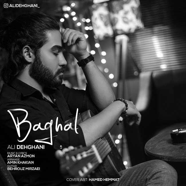 Ali Dehghani - Baghal