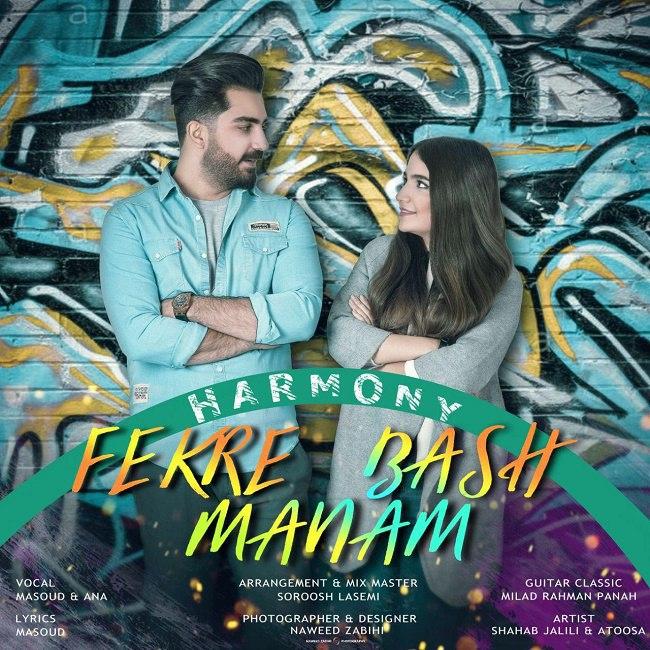 Harmony - Fekre Manam Bash