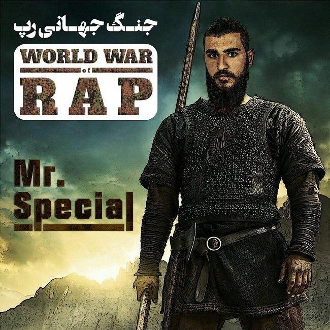 Mr Special - World War Of Rap