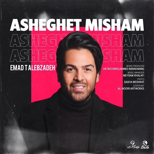 Emad Talebzadeh - Asheghet Misham