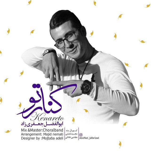 Abolfazl Jafarizad - Kenare To