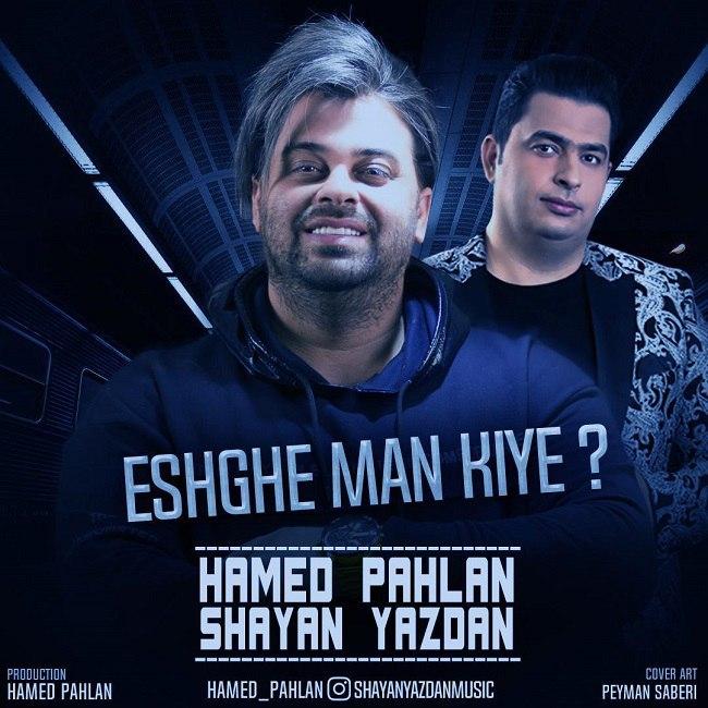 Shayan Yazdan Ft Hamed Pahlan - Eshghe Man Kiye