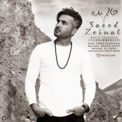 Saeed Zeinal - Halam Bade