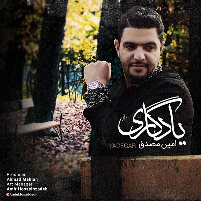 Amin Mosadegh - Yadegari