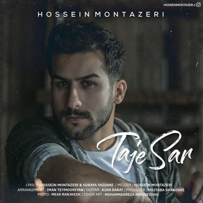 Hossein Montazeri - Taje Sar