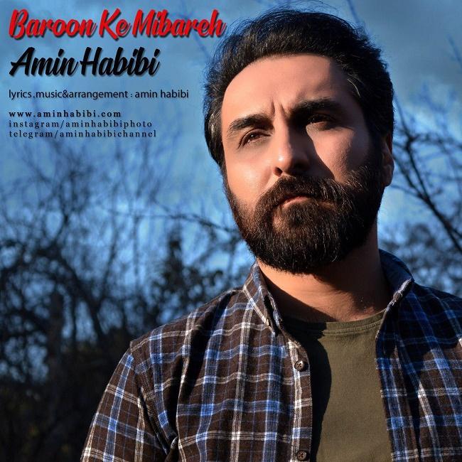 Amin Habibi - Baroon Ke Mibareh
