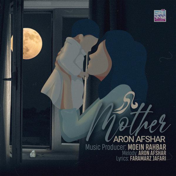 Aron Afshar - Madar