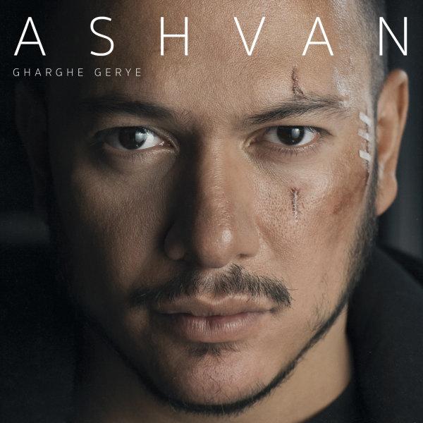 Ashvan - Gharghe Gerye