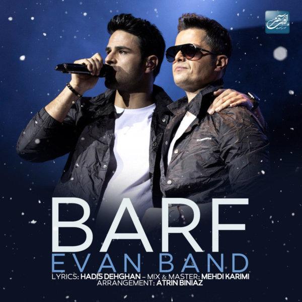 Evan Band - Barf