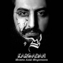 Mohsen Amiri Moghaddam - Kargadan