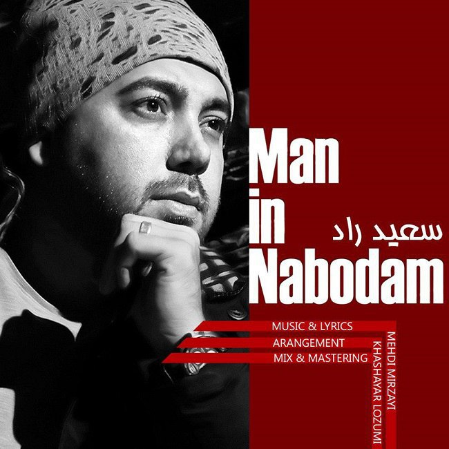 Saeid Rad - Man In Naboodam