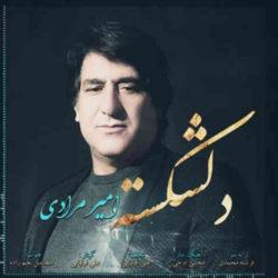 Amir Moradi - Del Shekaste