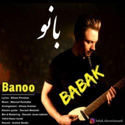 Babak Shirmohammadi - Banoo