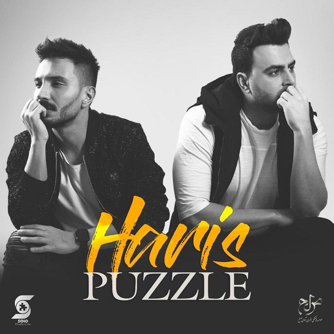 Puzzle Band - Haris