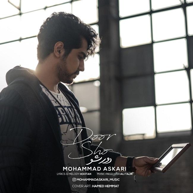 Mohammad Askari - Door Sho