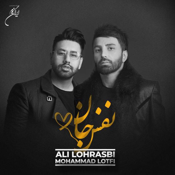 Ali Lohrasbi & Mohammad Lotfi - Nafas Jan