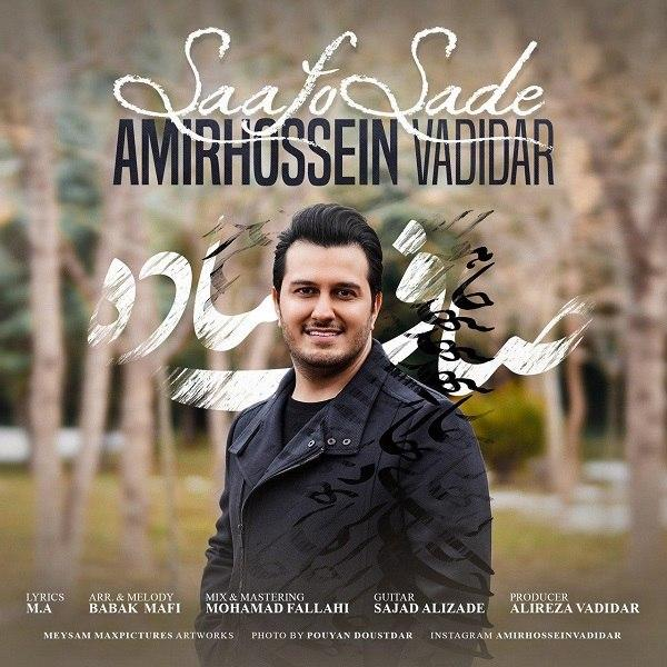 Amirhossein Vadidar - Saafo Sade