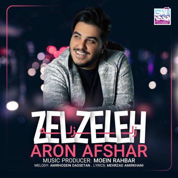 Aron Afshar - Zelzeleh